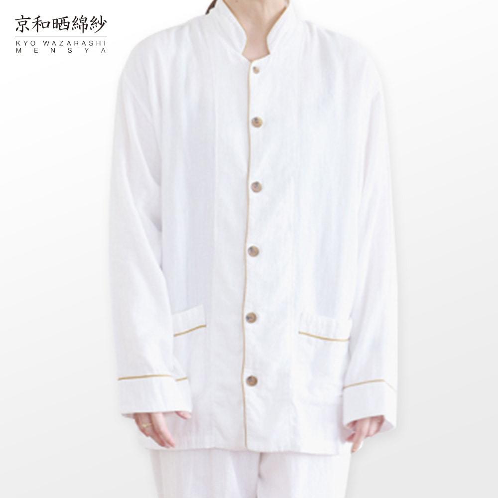 【京和晒綿紗】ガーゼパジャマ2重合わせ  マスタード(男女兼用)