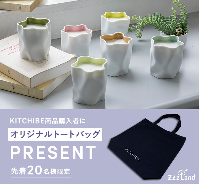 KICHIBE商品購入者にオリジナルトートバッグプレゼント