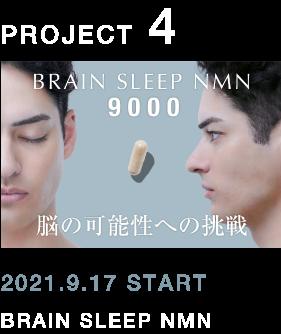 PROJECT 4 - 2021.9.17 START / BRAIN SLEEP NMN
