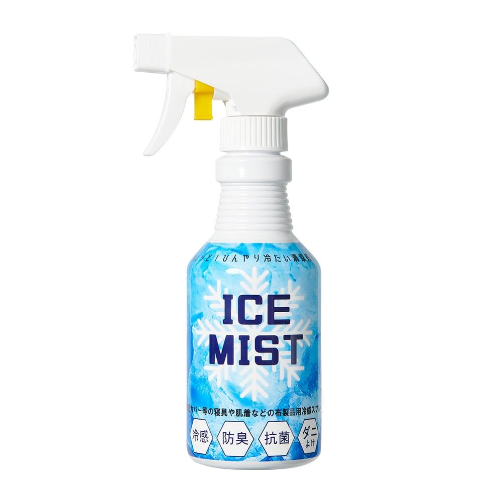 ICE MIST ひんやり冷感ミスト